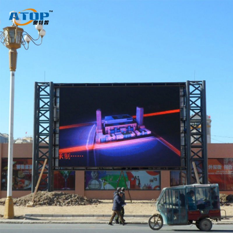 High universality P4 Outdoor rental Led Display