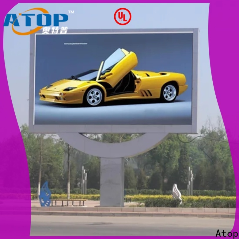 high-quality outdoor video screens easy maintenance for both outdoor and indoor