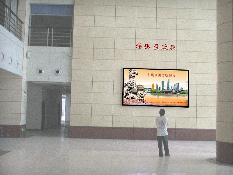 Wall mounted P6 indoor fixed installation led display