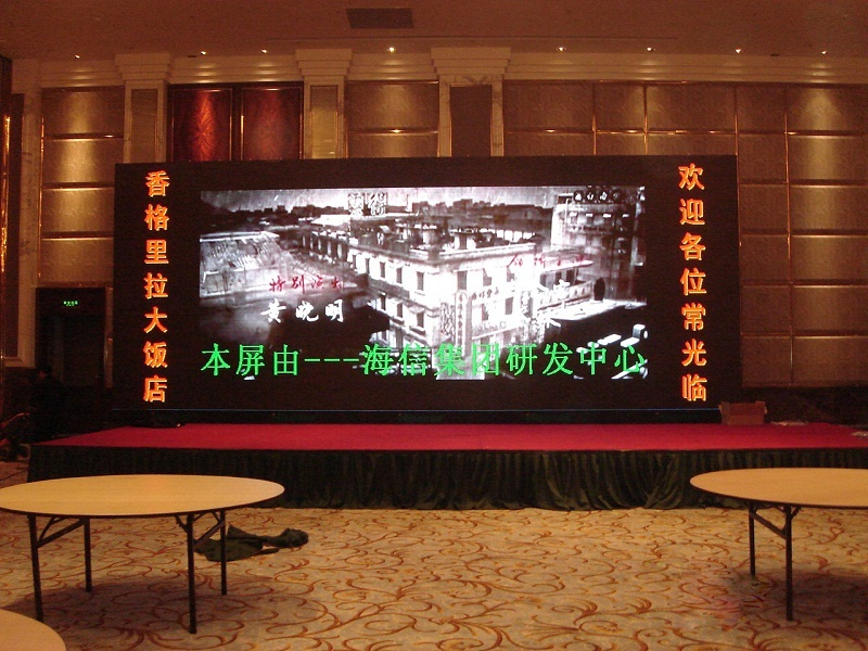 Full color P10 indoor fixed installation led display