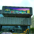 easily transparent led display smd easy maintenance for financial institutions